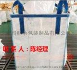 貴陽PP噸包袋貴陽大承重噸袋貴陽垃圾焚燒噸袋