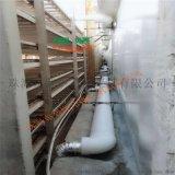 清远热泵灯饰污泥烘干系统高效环保节能