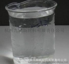 耐高温 防腐绝缘 纳米陶瓷不粘涂料 KJ06