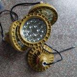 LED防爆泛光灯生产厂家