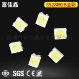 3528白色灯珠LED