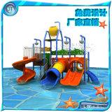 水上乐园儿童水上组合滑梯 游泳组合滑梯