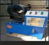 鋼管焊管機上海全自動鋼管焊管機 廠家3抓盤焊管機