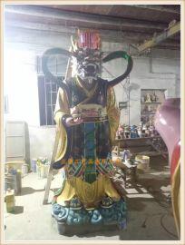 zy310四海龙王神像定做|玻璃钢四海龙王雕塑厂家
