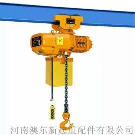 环链电动葫芦  环链挂钩式起重葫芦   现货供应