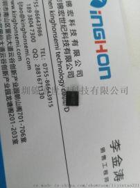 ADC 模拟转数字芯片 CJC5357