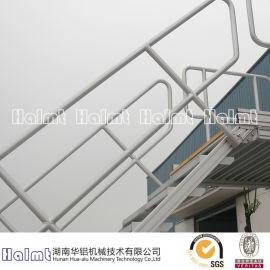 华铝机械供应铝合金栏杆 铝平台护栏 铝梯防护栏