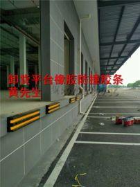 上海大货车防撞条