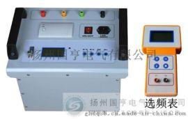 大地网接地电阻测试仪_选频表_跨步电压