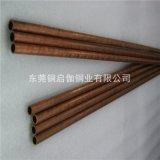 环保中山锡磷青铜管 高品质中山磷铜管