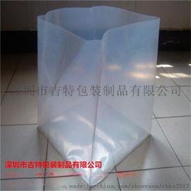 透明立体袋 薄膜大型机器防灰袋 PE塑料包装袋
