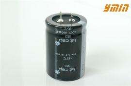永铭高压600v变频器专用铝电解电容器
