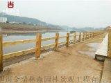 云南实木栏杆厂家,水泥栏杆河道护栏定制厂家