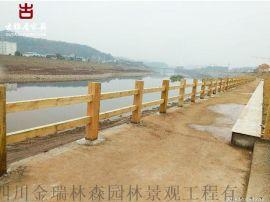 雲南實木欄杆廠家,水泥欄杆河道護欄定制廠家