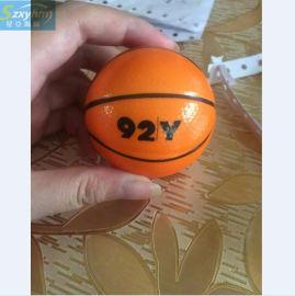 PU光滑压力海绵球卡通玩具PU光面LOGO笑脸球