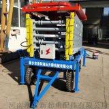 四輪液壓升降平臺  升高8米高空維修車