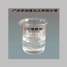 环保柠檬酸三丁酯增塑剂厂家直销
