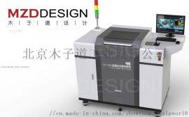 北京外观设计公司