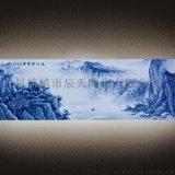 專業定製大型高溫陶瓷壁畫