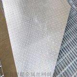 慧聪钢格板 镀锌钢格板 工地楼层安全隔板
