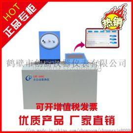 固废量热仪 固废垃圾燃烧热值检测仪器 全自动量热仪