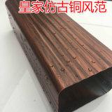 安徽芜湖彩铝方形雨水管