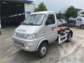 福田小卡车厢可卸式垃圾车批发价格