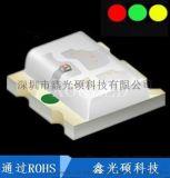 供应0603全彩红绿黄贴片LED灯珠 鑫光硕