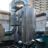 除塵噴淋塔 環保設備噴淋塔 有機廢氣噴淋塔