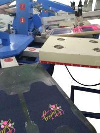 椭圆印花机 全自动椭圆印花机 服装印花机 T恤印花