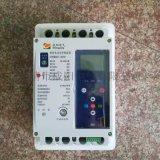 剩余电流动作断路器自动重合闸参数尺寸