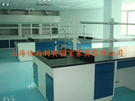 全钢实验台厂家直销接受定制