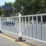景观城市护栏,优质城市护栏