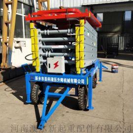 移动式升降平台  升高10米高空维修平台