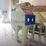 江門噴砂機-鐵件翻新除鏽6050手動噴砂機