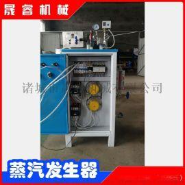 食品行业使用的电磁锅炉电磁蒸汽发生器晟睿质量上乖