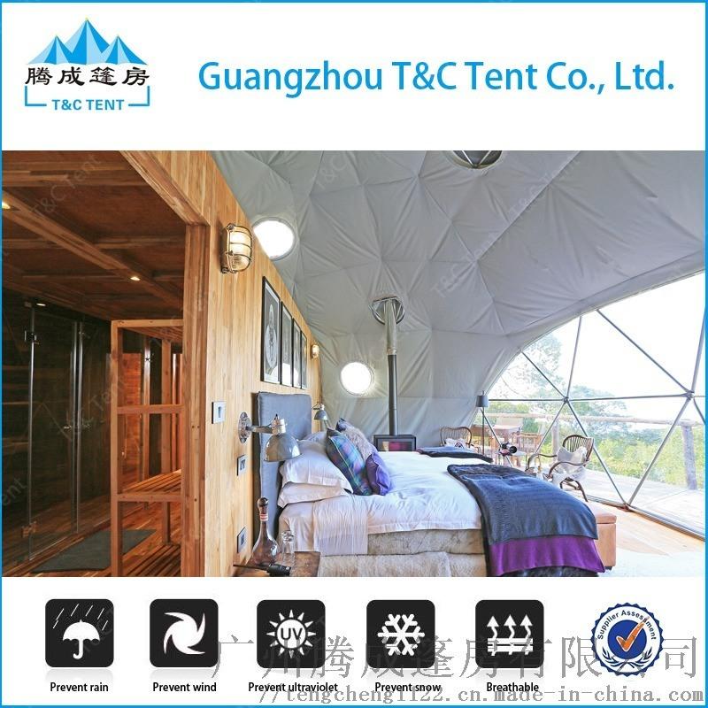 酒店篷房 球形帐篷 奢华