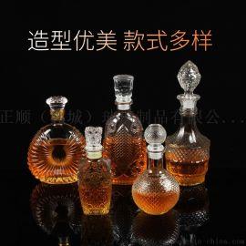 酒瓶空瓶装饰**红酒瓶洋酒瓶玻璃白酒瓶空酒瓶