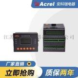 ALP320-25A 低压线路保护器