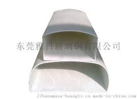 玻璃鋼方形天線罩