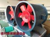HL3-2A -7.5混流风机HTF正压送风机