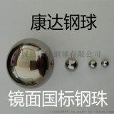 厂家现货供应1.45mm轴承钢球G10精密轴承钢珠