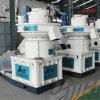 燃料造粒機設備價格 新型秸稈木屑顆粒機生產線