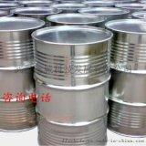 肉豆蔻酸甲酯 124-10-7 厂家