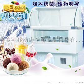 绿科商用冰淇淋展示柜6桶8桶硬质冰淇淋展示冰柜
