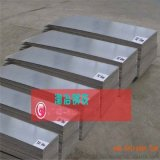 现货供应TC4合金板 高纯度GR5合金板