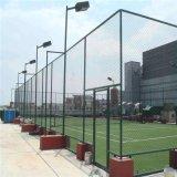 篮球场围网、球场围网厂家、体育场地围栏网