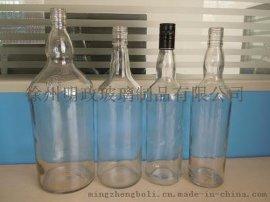 厂家生产各种 高白料 配套盖子 玻璃酒瓶