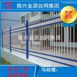 廠家直銷別墅庭院廠區圍牆護欄鋅鋼護欄網