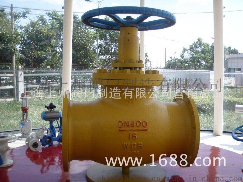 无泄漏蒸汽专用阀 无泄漏截止阀  上海上州专业厂家直销供应